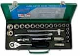 Набор инструментов Honiton 25 элементов H4058