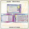 кабинета химии код S49017