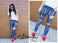 Женские джинсы камни рванка.