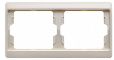 Рамка 2-ная белый горизонтальная Berker ARSYS 13630002