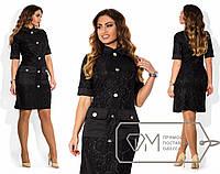 Платье батальное c накладными карманами, воротничком и манжетами(135)
