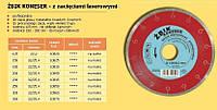 Алмазный диск для плитки 300мм