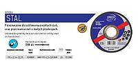 Круг для резки металла Incoflex 115 х 2,5 х 22,2 мм