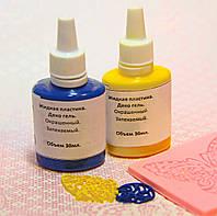 Deco Gel Деко Гель:жидкая пластика,клей для полимерной глины iMagic, желтый, 30 мл, фото 1