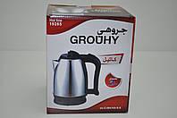 Чайник G-804 KA GROUHY