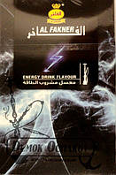 "Al Fakher ""Энергетик"" 50 грамм"