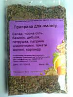 "Приправа к омлету ""Едемский сад"", пакет 30г"