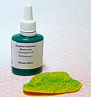 Deco Gel Деко Гель:жидкая пластика,клей для полимерной глины iMagic, зеленый, 30 мл