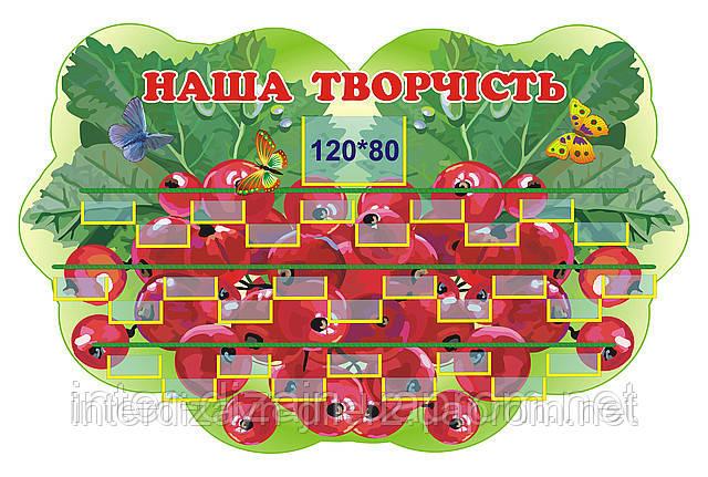 """Подставка для поделок """"Калинка"""" (30 полочек)"""