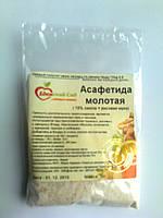 Асафетида молотая (15%смола с рисовая мука) , пакет 30г
