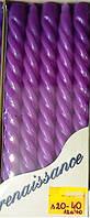 Свеча фиолетовая витая декоративная (10шт)