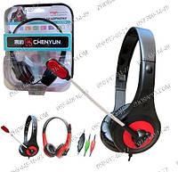 Наушники компьютерные, наушники с микрофоном, наушники CY-719, подарок меломанам, для геймера