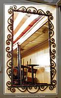 Зеркало кованое в прихожую 15