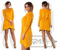 Платье женское горчица открытые плечи АК/-260 50, зеленый