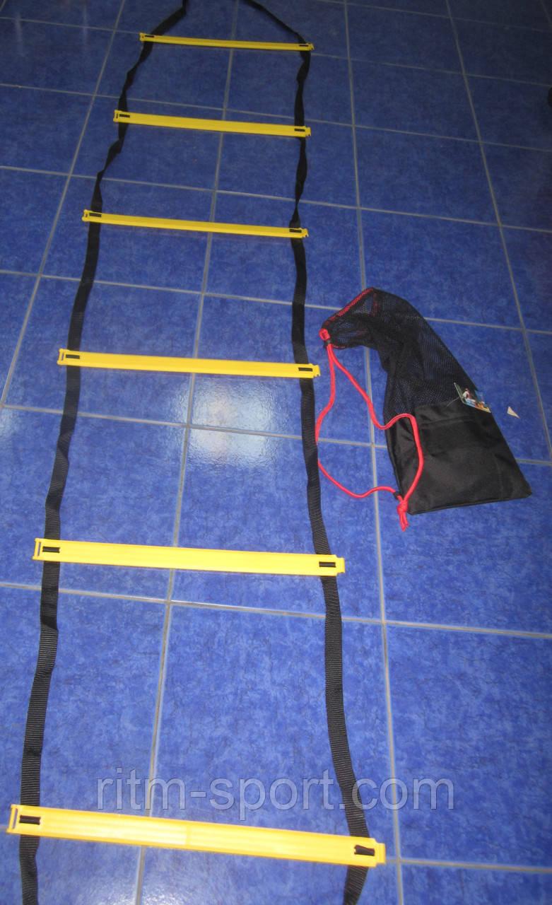 Координационная лестница для тренировки скорости 6 ступеней с фиксацией