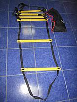 Координационная лестница для тренировки скорости 6 ступеней с фиксацией, фото 3