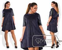 Платье женское синие с кожей АК/-261 48, кирпичный