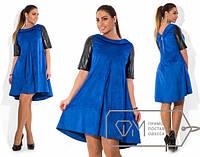Платье женское электрик с кожей АК/-261 50, электрик