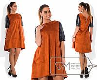 Платье женское с кожей АК/-261