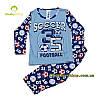 Мягкая пижама на мальчика Football