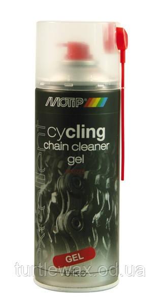 Очиститель вело цепи MOTIP, 400мл