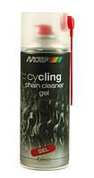 Очиститель вело цепи MOTIP, 400мл, фото 1