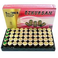 Патрон револьверный холостой 9мм/380R özkursan (10шт), пули пневматические, патроны для пистолета, газовые бал