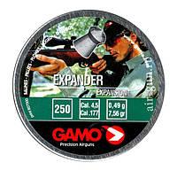 Пуля Gamo Expander 250, пули пневматические, патроны для пистолета, газовые баллоны, фото 1