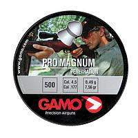 Пуля Gamo Pro Magnum 500, пули пневматические, патроны для пистолета, газовые баллоны