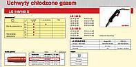 Цилиндрическая насадка для сварки 16 мм   lg140/150 LINCOLN