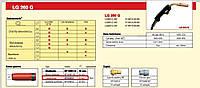 Цилиндрическая насадка для сварки 20 мм lg260 LINCOLN