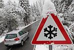 Возможны задержки в работе, в связи с погодными условиями.