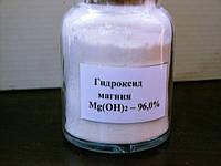 Гидроксид магния
