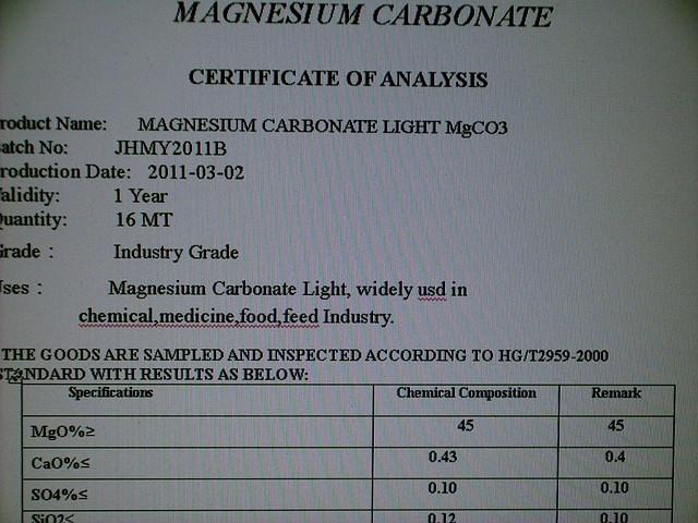 Карбонат магния