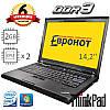 Ноутбук Lenovo ThinkPad T400