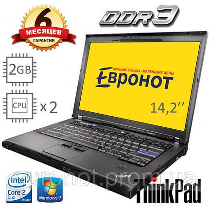 Ноутбук Lenovo ThinkPad T400 , фото 2