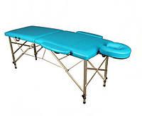 Массажные столы складные ПАНДА-1 (Cтол складной массажный )