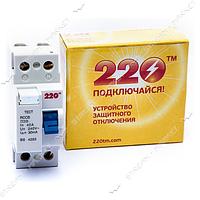 Устойство защ. выкл.220 УЗО-2 40А/ 30mА 2Р