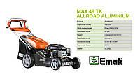 Газонокосилка бензиновая с приводом Oleo-mac 5,5 км* 46см emak k650 max 48 tk allroad алюминиевый корпус