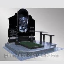 Пам'ятники (Зразок №144)