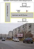 Рекламный щит 3х6, СР1007А, СР1008Б
