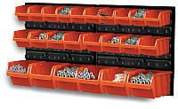 Стенд для инструментов Prosperplast черный 80x40см 2шт + 24 контейнеров