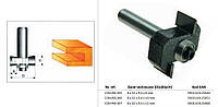 Фреза для деревообработки  fi=32 9,4 х 8 мм шпиндель 8 мм с подшипником Condor