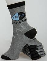 Подростковые носки NT-005. В упаковке 12 пар, фото 1