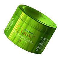 Маска для волос питательная Estel Curex Classic 500ml