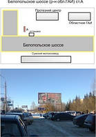Рекламный щит 3х6, СР1011А, СР1012Б