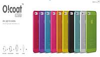 Накладка Ozaki O!coat 0.4 Jelly белый for Samsung Galaxy S IV i9500