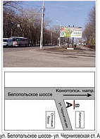 Рекламный щит 3х6, СР1013А, СР1014Б