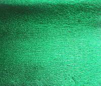 Гофробумага металлик, зеленая, 50 г/м.кв. 703005 (10шт.уп.)