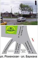 Рекламный щит 3х6, СР1015А